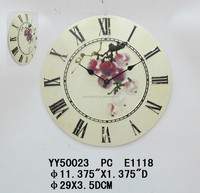 vintage round metal wall clock, small cheap clock