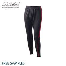 Mens Compression Running Tights Quick Dry Fitness Track Pants Jogging Pants
