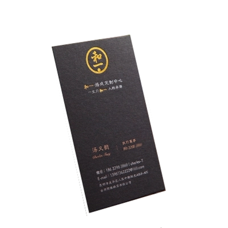Fashion Design Die Cut Paper Business Cards With Double Sided Color Printing