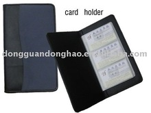 simple and consice fashion business card holder id card holder plastic credit card folding holder