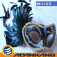 beautiful feather mask for adult and child ---China supplier 1103