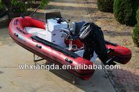 aluminum rigid hull inflatable ferry pvc boat