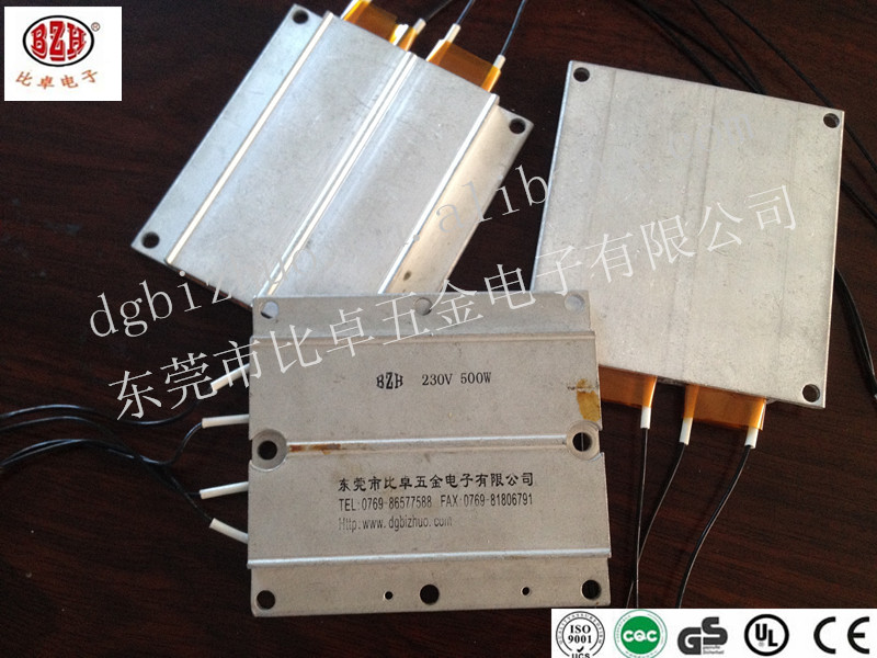 PTC thermal resistor heating element