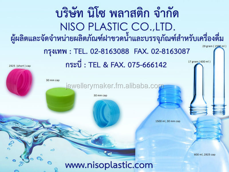 caps for pet bottles and pet preforms for pet bottles