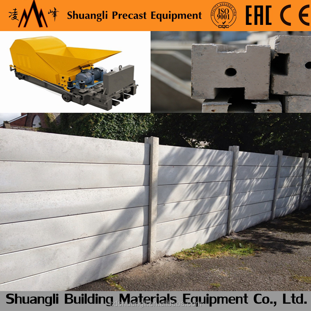 precast chain link fence with SL precast concrete H beam fence post making machine