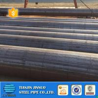 Brand new high-ranking carbon steel pipe for gas and oil grade x46 pipe