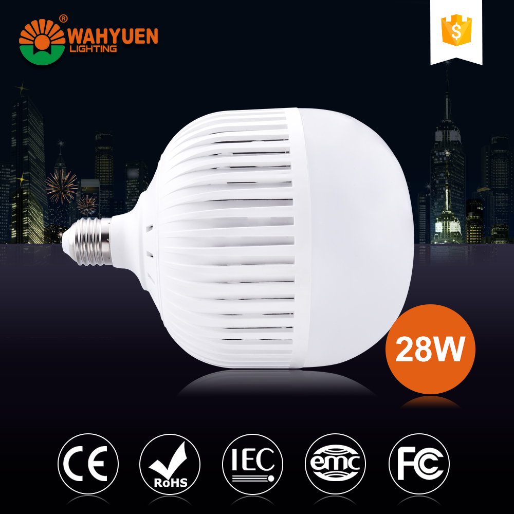 15W 24W PC aluminum CE ROHS IEC outdoor light bulb covers