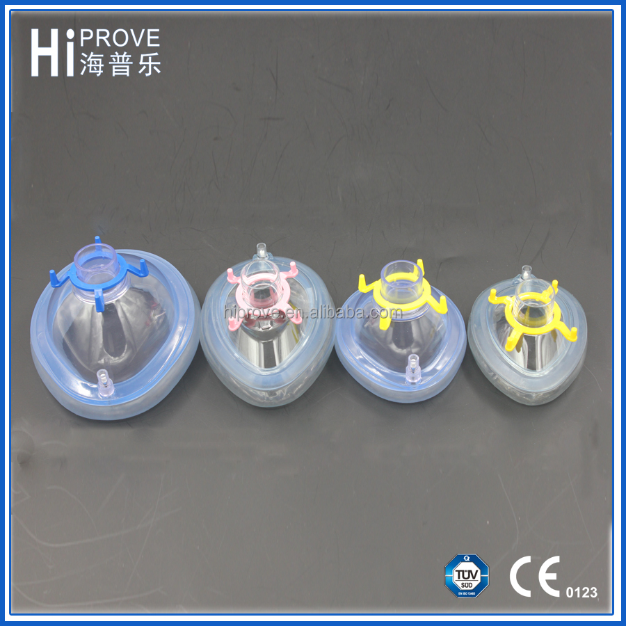 disposable surgical anesthesia mask With or without check valve