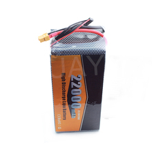 High Discharge Rate 25C RC Lipo Battery 6S 22000mAh for Helicopter Battery