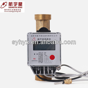 Ultrasonic Straight Pipe Heat Meter DN20 MID Quality