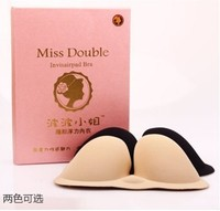 Ladies air pump bra fashion shemale sex doll air bra