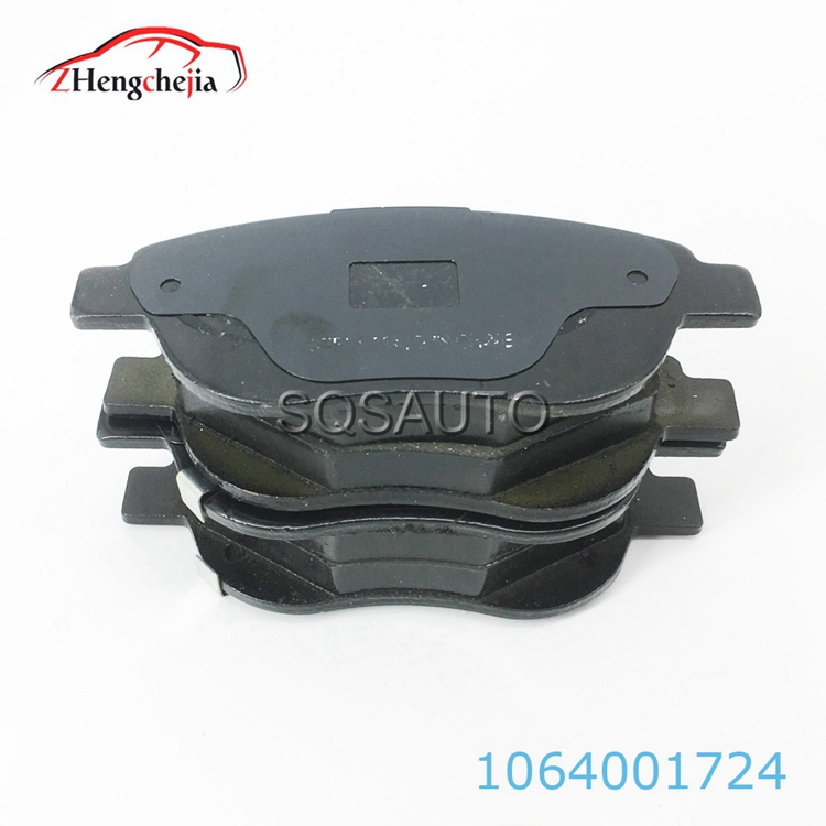 Mass supply Auto parts Front wheel brake pads for Geely 1064001724