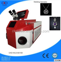Economical Mini Jewelry Spot Welder from China laser machine manufacturer