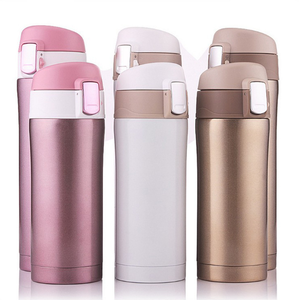 450ML Double wall Stainless Steel Termos Vacuum Flask