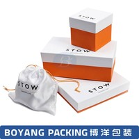 fashion hot sale factory direct manufacturer display box for baby shoe