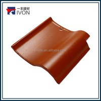 Hot sell IVON Spanish ceremic glazed roof tiles kiosk roof tilestrim tile monarch tile
