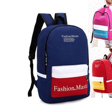 2015 new school supply high quality backpack / kids cute school bags / models school bags