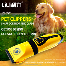 Best Price Dog Sheep Hair Cutting Machine Clipper Pet Hair Remover