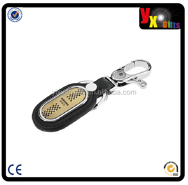 RayShop - PU Leather Acierage Keychain with Double Rings/dragon mart dubai