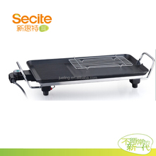 Marble Non stick electric grill with handle