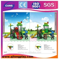All-season performance children play game equipment outdoor