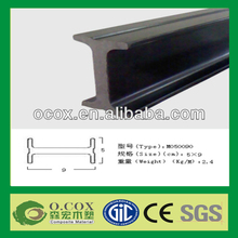 WPC Wood Plastic Composite Joist For Outdoor Decking In China