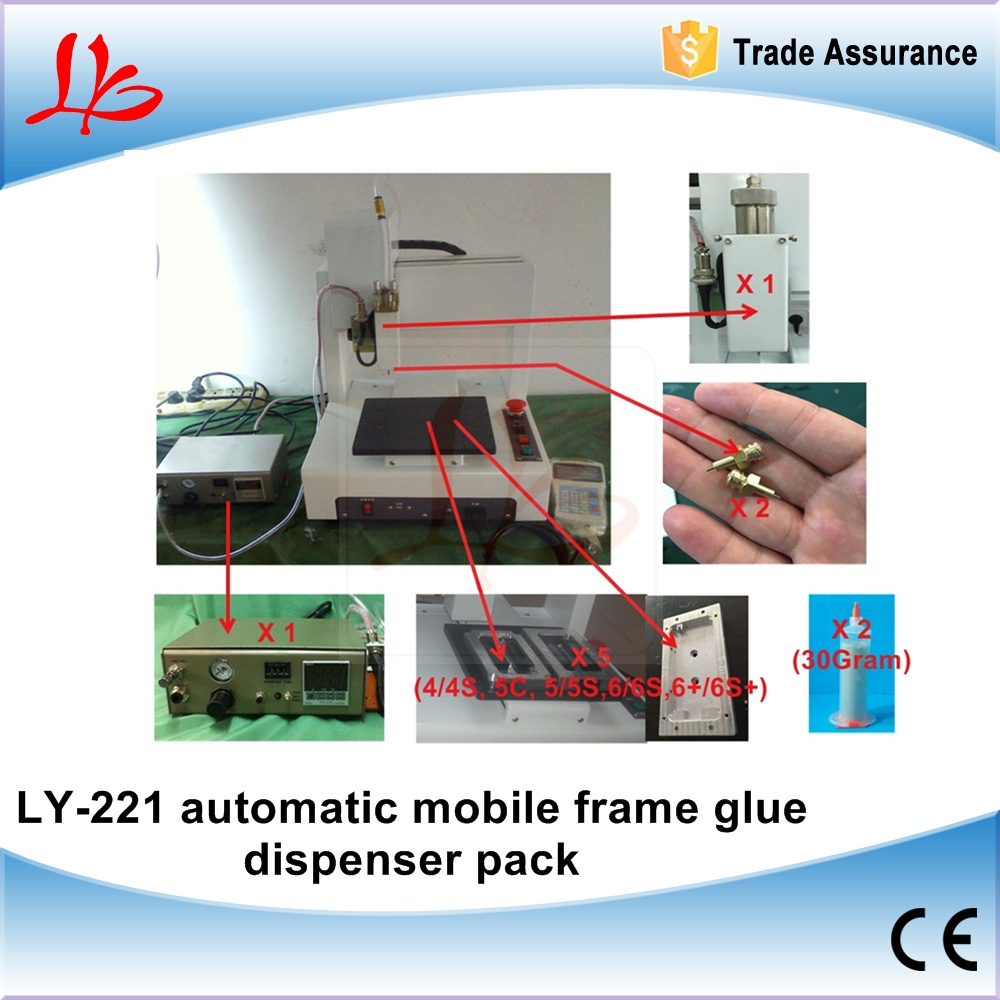 LY221 automatic apple mobile frame glue dispenser pack