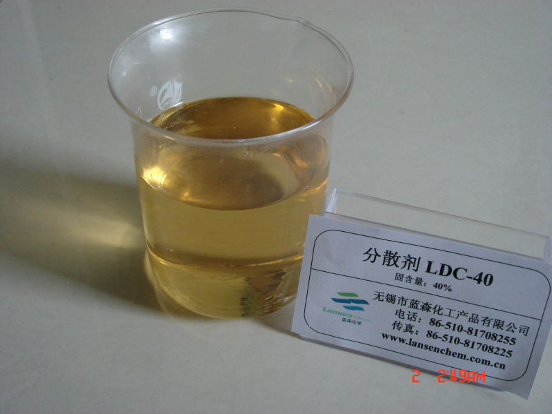 Dispersing Agent liquid dispersant for paper coating