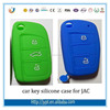 Wholesale new design silicone car key set for JAC