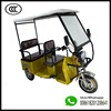 China Electric Tricycle Manufacturer Supply Best Quality Adult Electric Tricycle