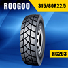 Chinese tyre prices 315 80 r 22.5 truck tyre