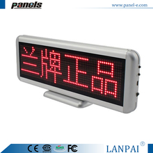 2015 new super bright indoor china hd led display