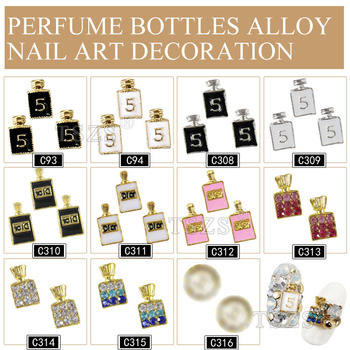 Shiny Cute Popular Nail Charms Prefume Bottle Alloy Rhinestone Nail Art