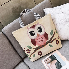 Fashion Casual Women's Cute Owl Pattern Canvas Handbags Tote Bag for Women Girls
