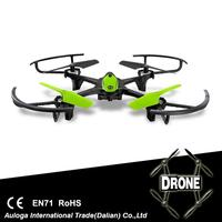 Cheapest rc drone lightweight video camera with low MOQ