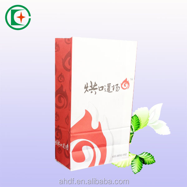 machine make christmas advertisement gift paper bag