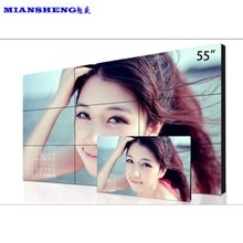 Conference Room 55 Inch 2x2 LCD Video Wall With 1.7mm Seamless Samsung Screen