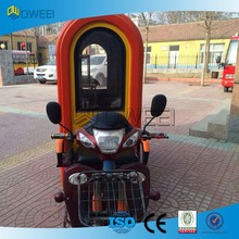 smart motorcycle food cart for hot sale