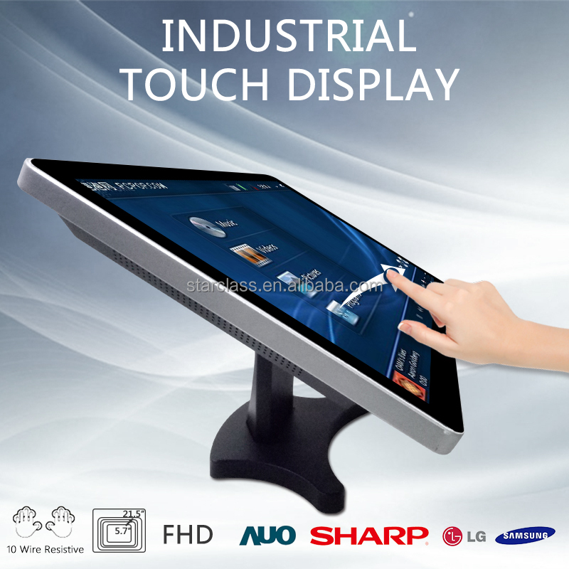 5.0 inch Industrial control touchscreen monitor digitizer GPS lcd