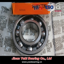super precision cement mixer bearings
