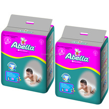 Premium New Design for Africa market 100% Factory Cheapest Price baby diapers