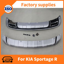 China auto body part skid plate bumper guard for K-I-A Sportage R 2010-2013