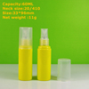 Custom Design Cosmetic Bottle Packaging 60ML