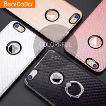 Unique Design Carbon Fiber cell phone cover for vivo y51 y57 x7 y67 y66 v5 v5 plus case