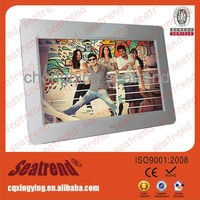 new design digital photo frame with infrared remote control, touch screen 7 inch single function digital photo frame