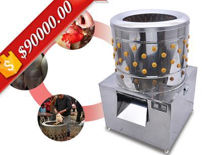 Thicker pedestal Stainless steel chicken feather plucking machine