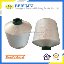 Draw Textured Yarn 160D 72F polyester yarn for kintting