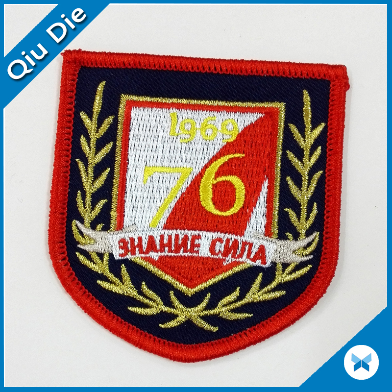 Hot sale garment labels custom woven patch badge