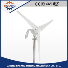 New energy system camping vertical wind generator