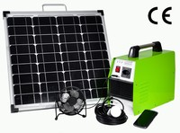 300W portable solar power system